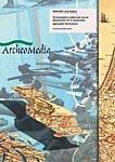 Isendoorn, A.J.D., R.F. Engelse & A.Timmerse (2009)<br /> Archeologisch onderzoek aan de Keizerstraat 44 te Gorinchem (gemeente Gorinchem). Proefsleuvenonderzoek, Archeomedia Rapport A10-038-R, Nieuwerkerk aan den IJssel.<br /> PDF (16,01 MB)