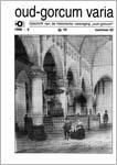 """Veen, M. (1998)De Blauwe Toren, in:Oud-Gorcum Varia, tijdschrift van de historische vereniging """"Oud-Gorcum"""" 15, nr. 42,p. 280-284."""